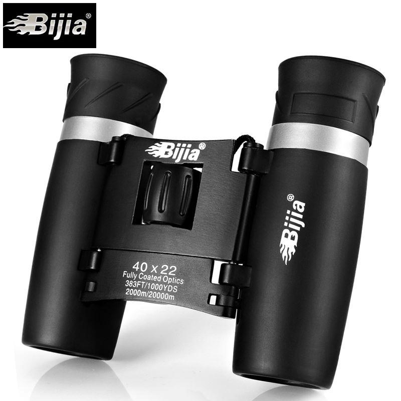 BIJIA高清视像出色双筒望远镜