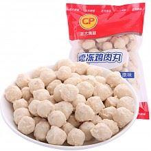 限地区:正大食品 火锅煲汤丸子 500g