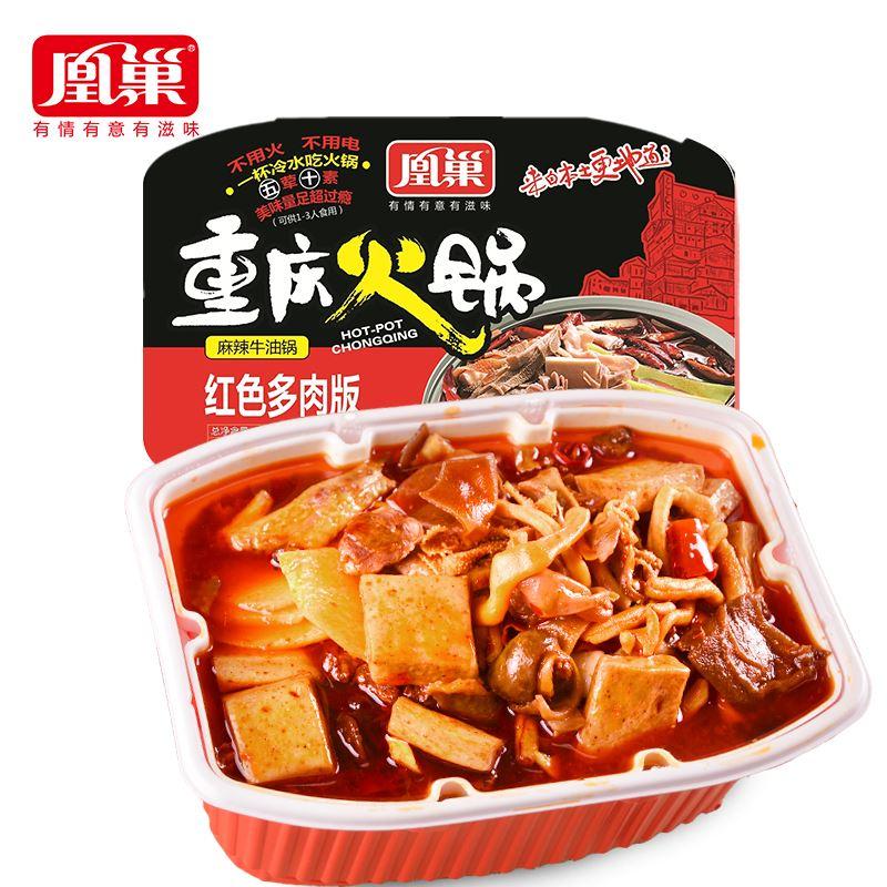 520g懒人火锅五荤十素多肉版