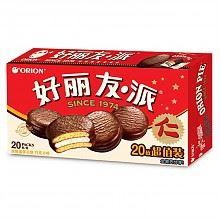 限浙江:好丽友 巧克力派20枚680g/盒