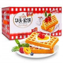 限地区:华美 华夫软饼原味1200g