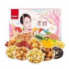 限北京:良品铺子零食大礼包14袋装