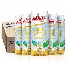 安佳全脂牛奶250ml*24盒