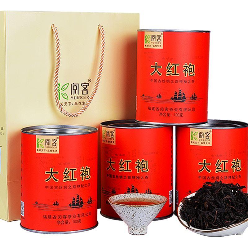 武夷山大红袍罐装乌龙茶100g