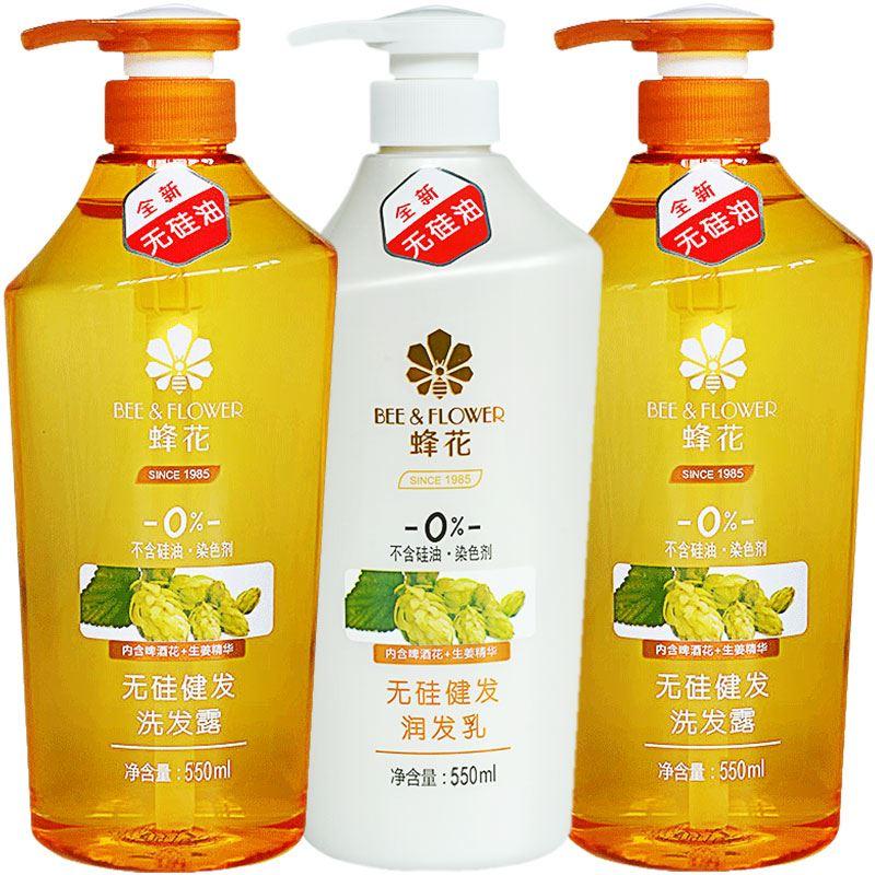 蜂花洗发水护发素套装550ml*3瓶