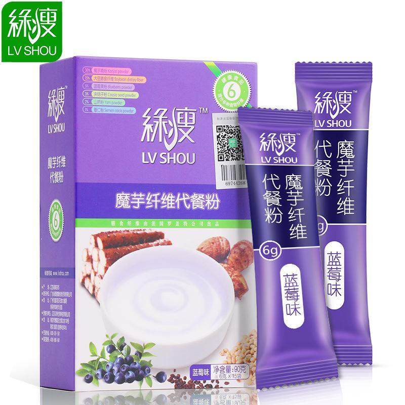 绿瘦蓝莓味奶昔代餐粉15袋