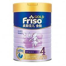美素佳儿原装进口金装4段儿童成长配方奶粉900g*2