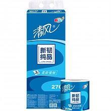 白菜价:清风卷纸新韧纯品3层270段卫生纸*10卷