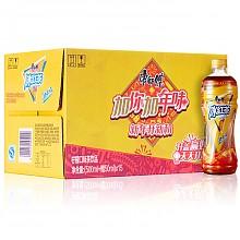康师傅 加你加年味 冰红茶柠檬味550ml*15瓶 整箱