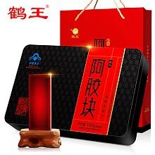 鹤王 100%纯度原料级阿胶块120g 铁盒礼袋装