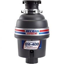 BECBAS 贝克巴斯 DM400 食物垃圾处理器