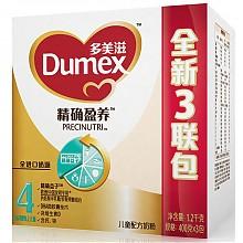 Dumex 多美滋 儿童配方奶粉 4段 400g*3