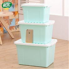 傲家 手提储物塑料整理收纳箱三件套