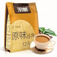 果咖(FRUTTEE)白咖啡 进口速溶咖啡豆粉 经典原味 18g*12条