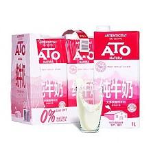 ATO 艾多 脱脂牛奶 1L*6盒*2件