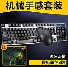 聆点 键盘鼠标套装KM-800 送鼠标垫