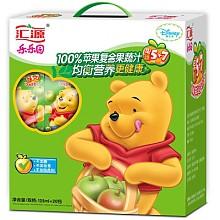 限地区:汇源 100%苹果复合果蔬汁125ml*20盒