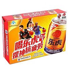HI-TIGER 乐虎 氨基酸维生素功能饮料 250ml*24瓶