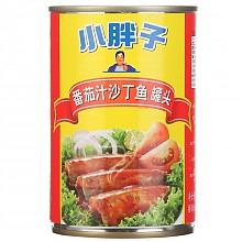 TC BOY 小胖子 番茄汁沙丁鱼罐头425g*2盒