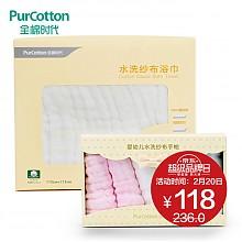 PurCotton 全棉时代 婴儿纱布手帕6条 水洗纱布5层浴巾1条组合包 2件装