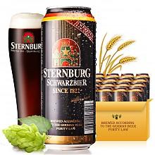 限地区# 德国进口 斯汀伯格 黑啤酒 500ml*24听
