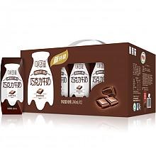 限浙江:伊利 味可滋巧克力牛奶240ml*12盒/礼盒装