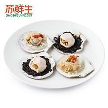 Joyfish 双味扇贝 (蒜蓉粉丝蒸扇贝 紫袍玉带)117g