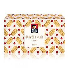 桂格 燕麦蔓越莓味饼干礼盒
