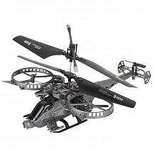 限地区:雅得 遥控飞机带陀螺仪直升机 阿凡达战机男孩儿童玩具航模型 YD-713