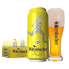 限上海:德国进口 Wurenbacher瓦伦丁拉格啤酒 500ml*24 听