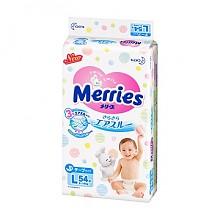 花王(KAO) Merries 纸尿裤 L54片*2包 日本原装进口