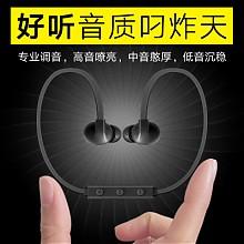 梵蒂尼 H1蓝牙挂耳式无线耳机