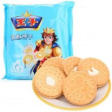 限地区:王子 夹心牛奶风味饼干360g