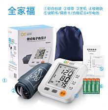 冠昌 上臂式 电子血压计