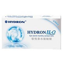 海昌H2O月抛隐形眼镜6片装+护理液120ml伴侣盒