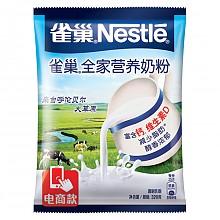 Nestlé 雀巢 全家营养奶粉 320g