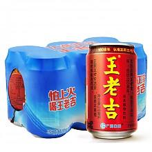 王老吉 凉茶植物饮料 310ml*6罐