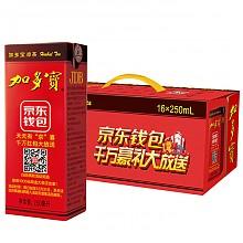 加多宝 凉茶植物饮料利乐包 250ml*16瓶