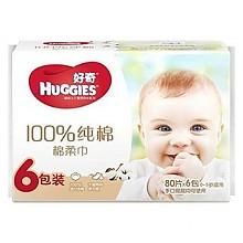 HUGGIES 好奇 棉柔巾80抽*6