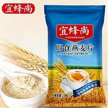 宜蜂尚即食燕麦片1000g