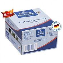 欧德堡纯牛奶200ml*16盒