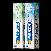 三金西瓜霜牙膏100g* 2支