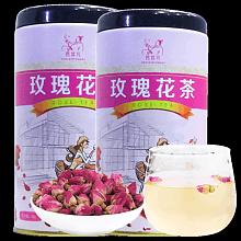 茗状元玫瑰花茶50g
