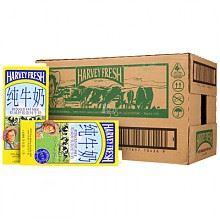 HARVEY FRESH低脂纯牛奶1L*12/箱