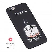 iphone6S/6S plus手机壳带防尘塞