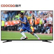 22日0点:酷开KX55 55英寸4K液晶电视