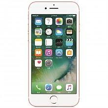 iPhone 7 128G 玫瑰金色移动联通4G