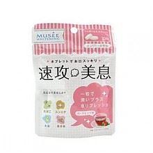 凑单佳品:MUSEE日本口气清新颗粒 30粒