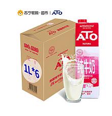 限地区:艾多脱脂牛奶1L*6盒*2件