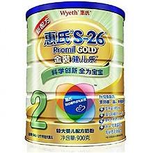 限地区:惠氏S-26较大婴儿配方奶粉2段900g